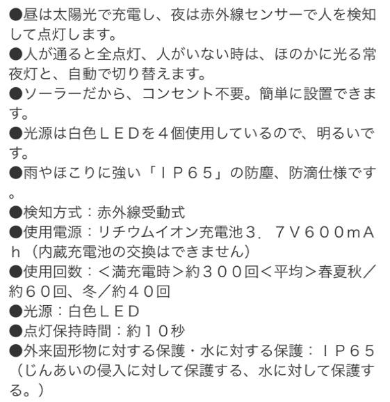 fc2blog_2019082318480705e.jpg