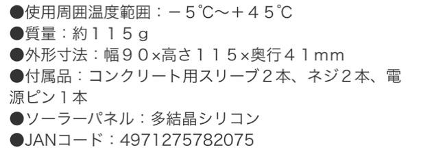 fc2blog_201908231848521b1.jpg