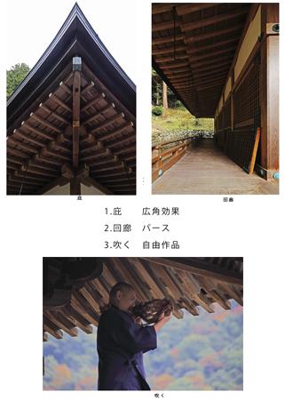 四方さん_edited-3