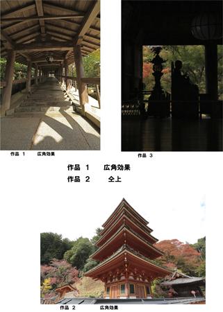 西元さん_edited-3