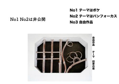 中尾さん_edited-3