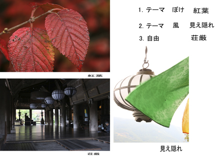 木村さん_edited-3