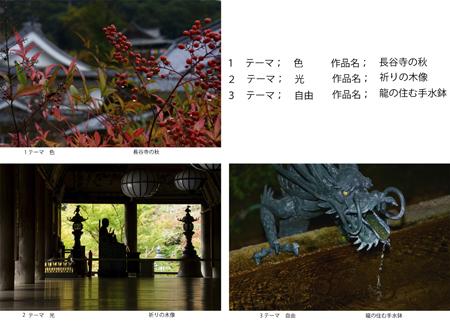 川畑さん_edited-3