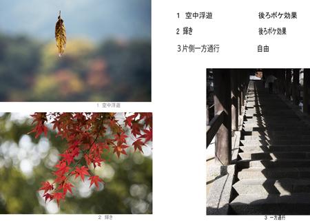 大森さん_edited-3