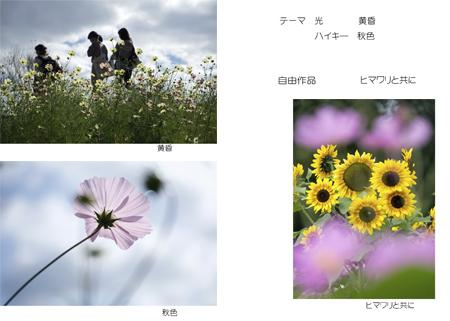 柳原さん_edited-3