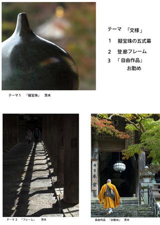 茨木さん_edited-3