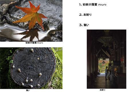 吉村さん_edited-3