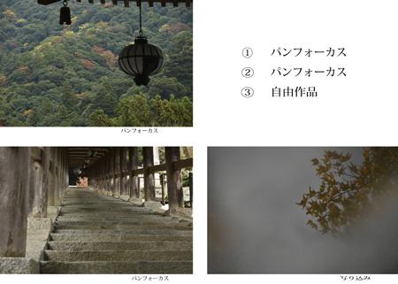 森澤さん_edited-3