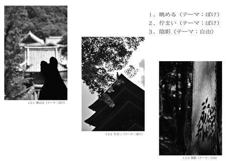 榎本さん_edited-3