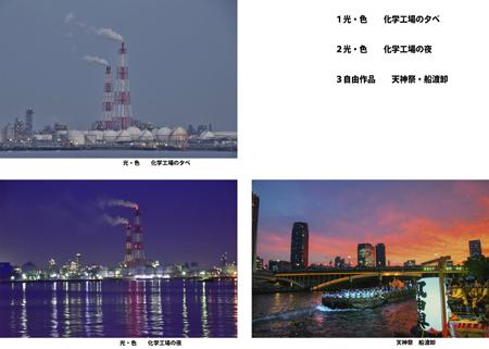 青井さん_edited-3