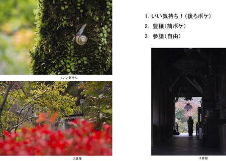 久下さん_edited-3