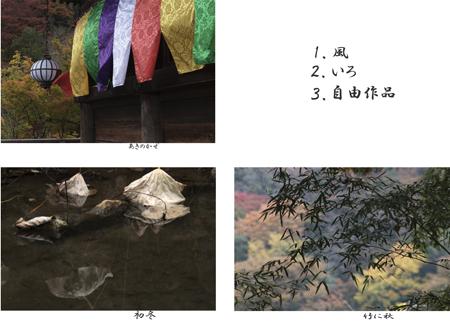 勝野さん_edited-3