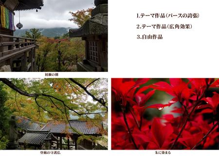 西村さん_edited-3