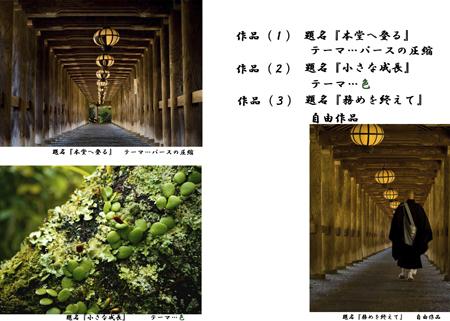 前山さん_edited-3