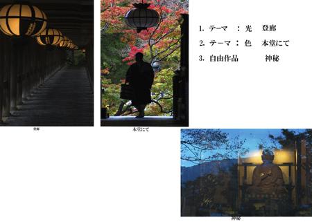 大河さん_edited-3