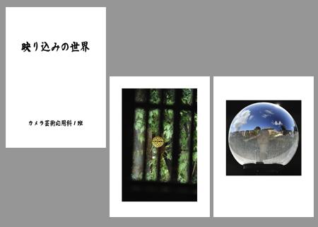 01-榎本-0