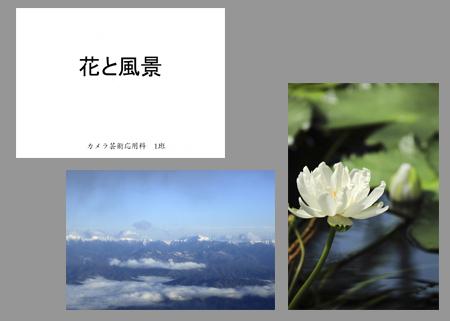 04-辻田-0