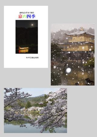 08-大河_edited-1-0