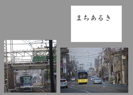 18-木村-0