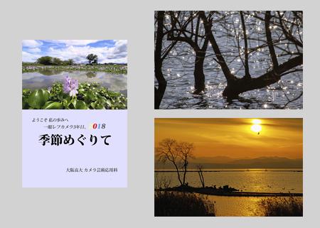 37-宮本-0