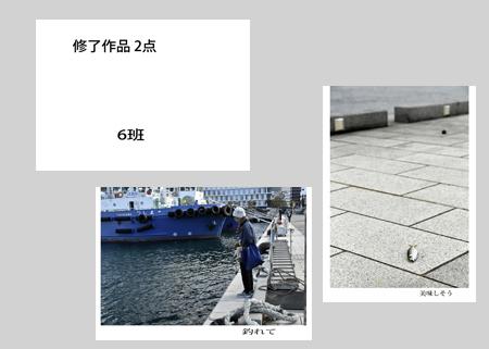 38-森澤-0