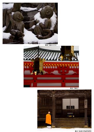 2_07maeyama.jpg