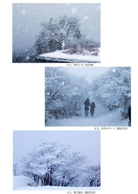 3_02yamaguti.jpg
