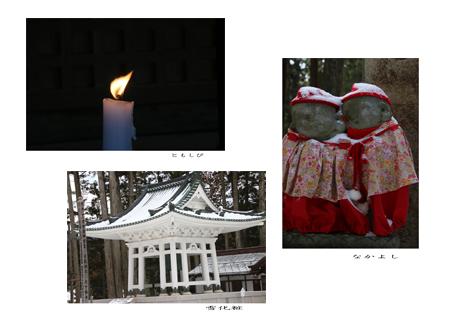 3_06kimura.jpg