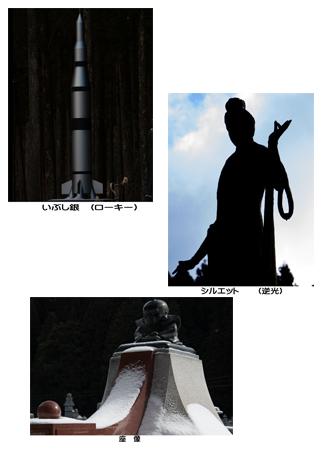 5_4sumiyosi.jpg