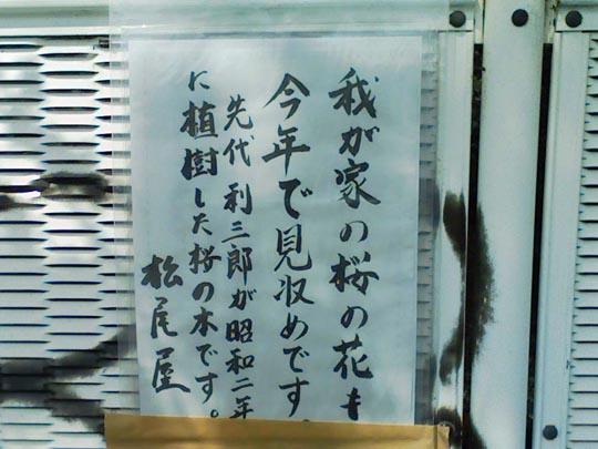https://blogs.yahoo.co.jp/IMG/ybi/1/fe/4e/bazu55555/folder/109946/img_109946_14357180_1?1239101345