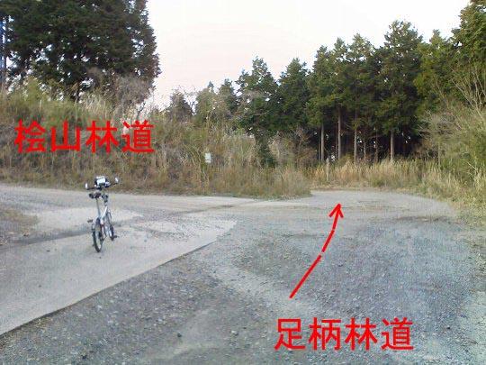 https://blogs.yahoo.co.jp/IMG/ybi/1/fe/4e/bazu55555/folder/109946/img_109946_14404766_14?1239170647