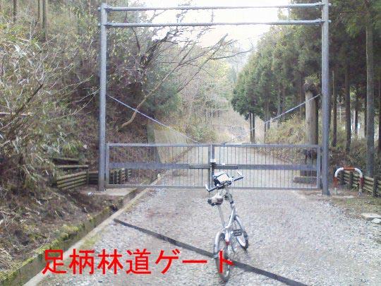 https://blogs.yahoo.co.jp/IMG/ybi/1/fe/4e/bazu55555/folder/109946/img_109946_14404766_15?1239170647