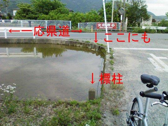 https://blogs.yahoo.co.jp/IMG/ybi/1/fe/4e/bazu55555/folder/109946/img_109946_16534358_2?1242214172