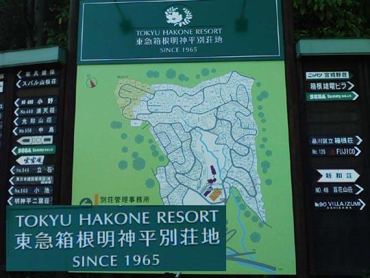 https://blogs.yahoo.co.jp/IMG/ybi/1/fe/4e/bazu55555/folder/109946/img_109946_18742136_1?1245946086