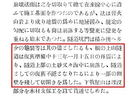 https://blogs.yahoo.co.jp/IMG/ybi/1/fe/4e/bazu55555/folder/109946/img_109946_19987348_0?1248850481