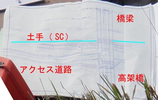 https://blogs.yahoo.co.jp/IMG/ybi/1/fe/4e/bazu55555/folder/109946/img_109946_20645560_8?1251281428