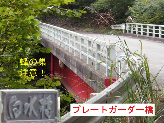 https://blogs.yahoo.co.jp/IMG/ybi/1/fe/4e/bazu55555/folder/109946/img_109946_21154021_3?1253556365