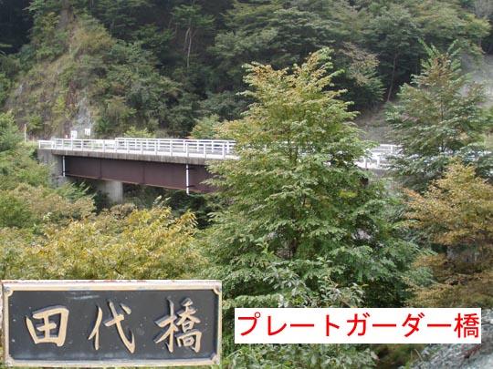 https://blogs.yahoo.co.jp/IMG/ybi/1/fe/4e/bazu55555/folder/109946/img_109946_21154021_6?1253556365