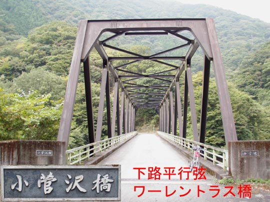 https://blogs.yahoo.co.jp/IMG/ybi/1/fe/4e/bazu55555/folder/109946/img_109946_21154021_9?1253556365