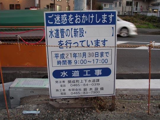 https://blogs.yahoo.co.jp/IMG/ybi/1/fe/4e/bazu55555/folder/109946/img_109946_22005885_1?1257587047