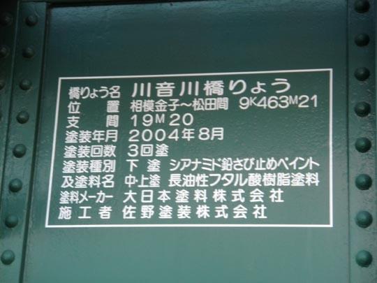 https://blogs.yahoo.co.jp/IMG/ybi/1/fe/4e/bazu55555/folder/109946/img_109946_23233768_12?1264276608