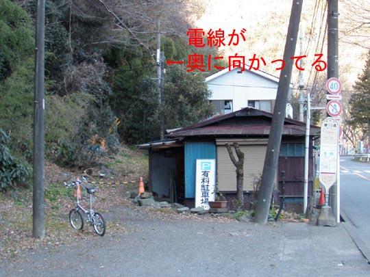 https://blogs.yahoo.co.jp/IMG/ybi/1/fe/4e/bazu55555/folder/109946/img_109946_23289976_9?1264636655