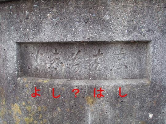 https://blogs.yahoo.co.jp/IMG/ybi/1/fe/4e/bazu55555/folder/109946/img_109946_23330964_6?1264894847