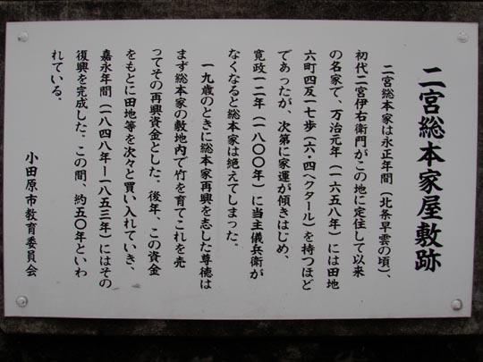 https://blogs.yahoo.co.jp/IMG/ybi/1/fe/4e/bazu55555/folder/109946/img_109946_24026318_2?1269213217