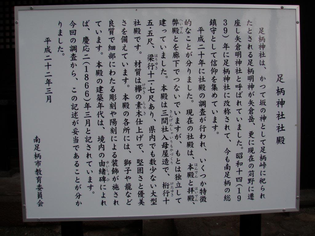 https://blogs.yahoo.co.jp/IMG/ybi/1/fe/4e/bazu55555/folder/109946/img_109946_24243773_5?1270551385