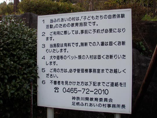https://blogs.yahoo.co.jp/IMG/ybi/1/fe/4e/bazu55555/folder/109946/img_109946_24270759_11?1270724862
