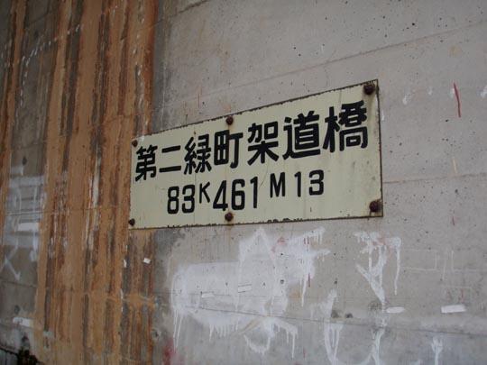 https://blogs.yahoo.co.jp/IMG/ybi/1/fe/4e/bazu55555/folder/109946/img_109946_25243070_1?1278377336