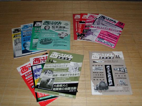 https://blogs.yahoo.co.jp/IMG/ybi/1/fe/4e/bazu55555/folder/725107/img_725107_25281650_2?1278723550