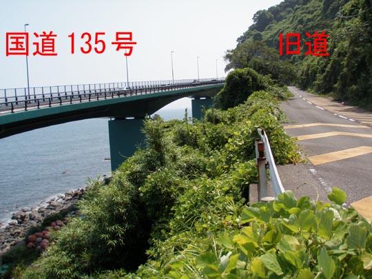 https://blogs.yahoo.co.jp/IMG/ybi/1/fe/4e/bazu55555/folder/109946/img_109946_25734592_5?1282629671