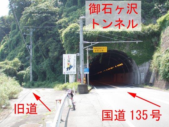 https://blogs.yahoo.co.jp/IMG/ybi/1/fe/4e/bazu55555/folder/109946/img_109946_25741318_1?1282683393